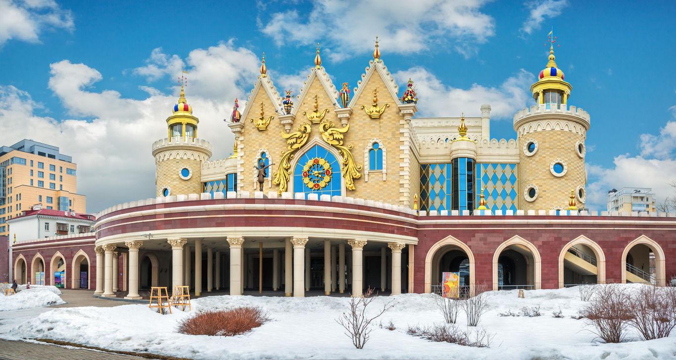 Ледовый городок на театральной площади